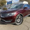 2017-Lincoln-MKX